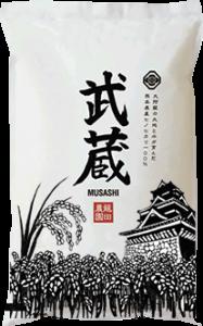 img-musashi-payment